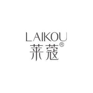 LAIKOU, China