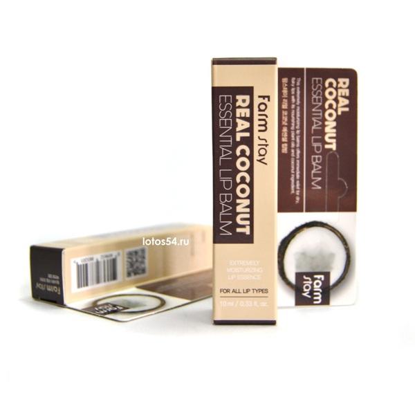 FarmStay Real Coconut Essential Lip Balm, 10мл