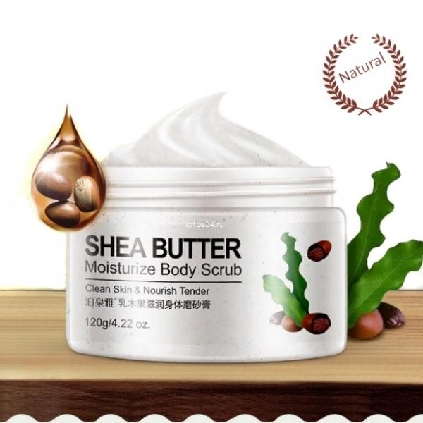 BioAqua Shea Butter Moisturize Body Scrub, 120гр.