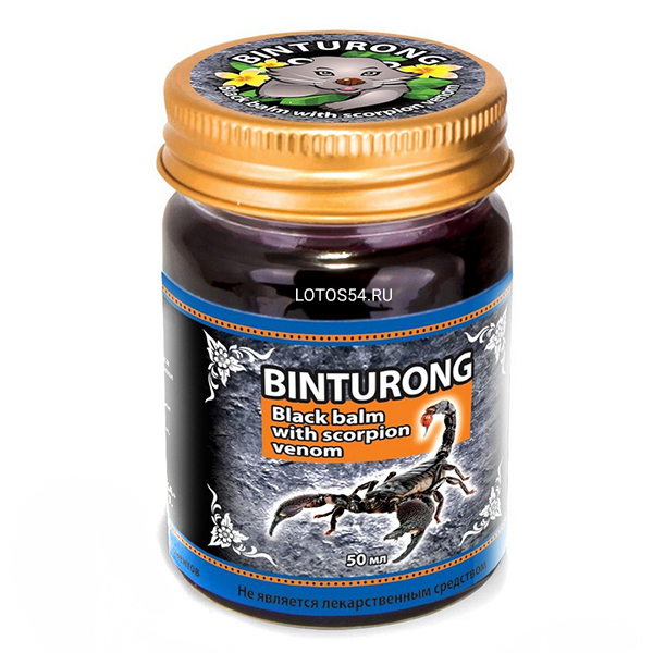 Binturong Black balm with scorpion venom, 50мл