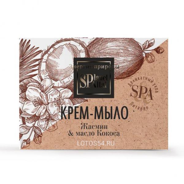 "Planet SPA Altai Крем-мыло ""Жасмин и масло кокоса"", 90гр"