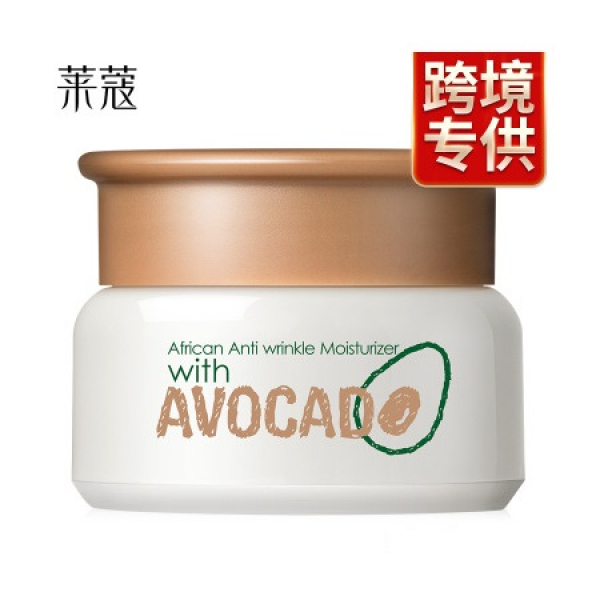 LAIKOU Avocado Anti-cracking Cream, 35гр.