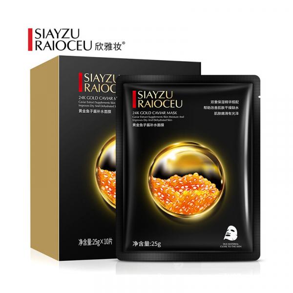 SIAYZU RAIOCEU 24K CОLD Caviar Mask, 1шт/25гр.
