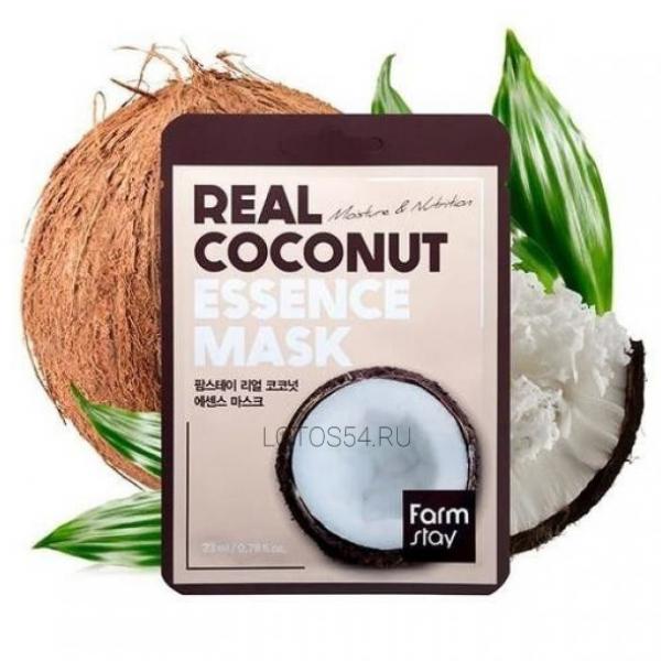 FarmStay Real Coconut Essence Mask, 1шт/23мл