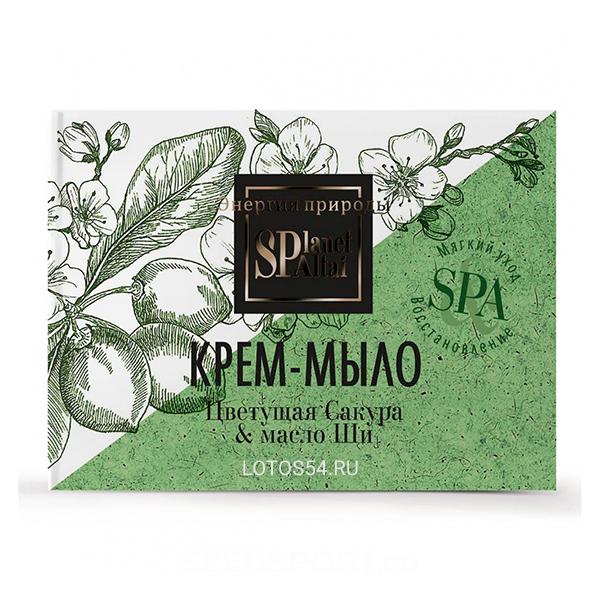 "Planet SPA Altai Крем-мыло ""Цветущая сакура и масло Ши"", 90гр."