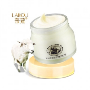 Laikou Lanolin Cream, 90гр.