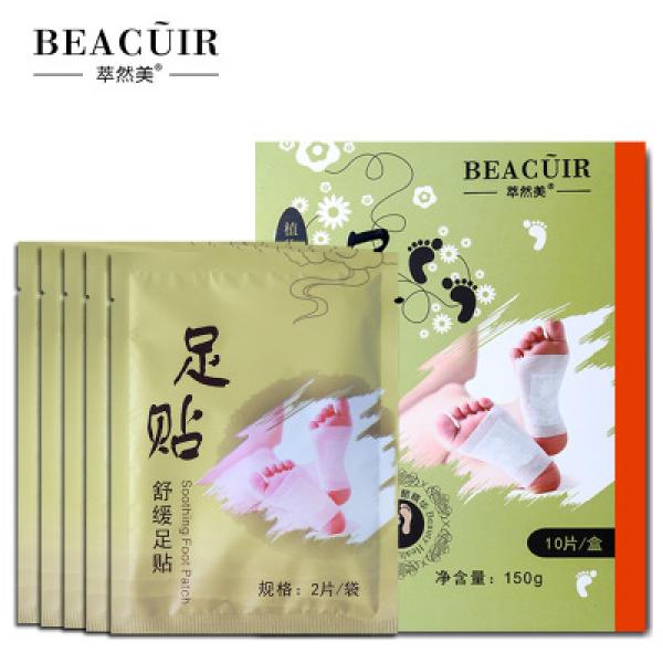 Beacuir Foot Detox System, 1 уп. (2 шт)