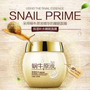 BioAqua Snail Prime from Nature, 120гр.