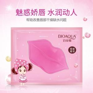 BioAqua Lip Collagen Patch