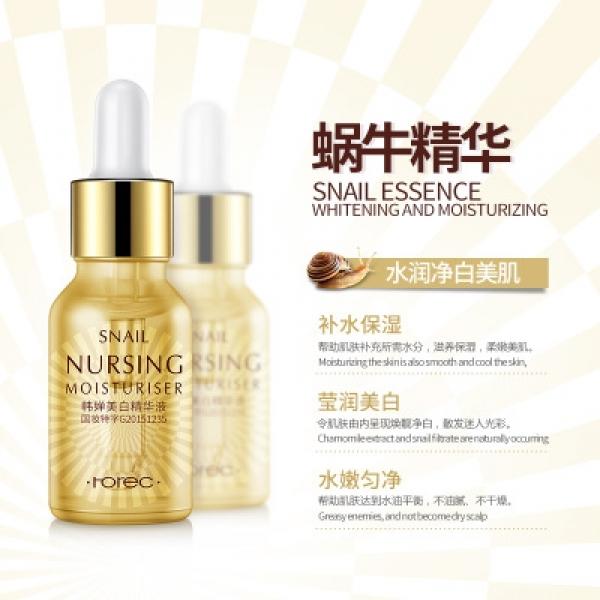 BioAqua Rorec Snail Nursing Moisturizer, 15мл