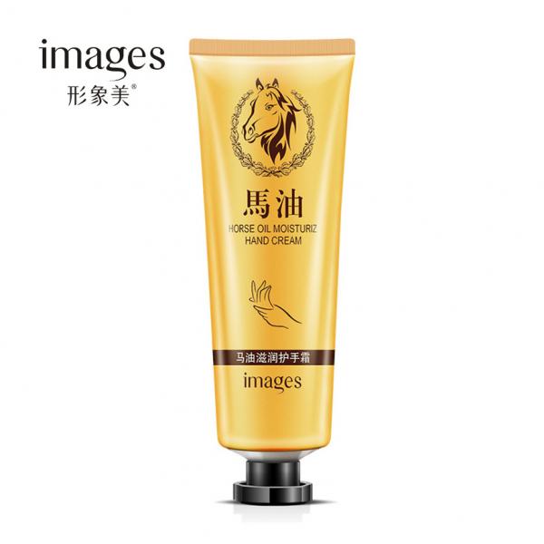 BioAqua Horse Ointment Hand Cream, 30 гр.