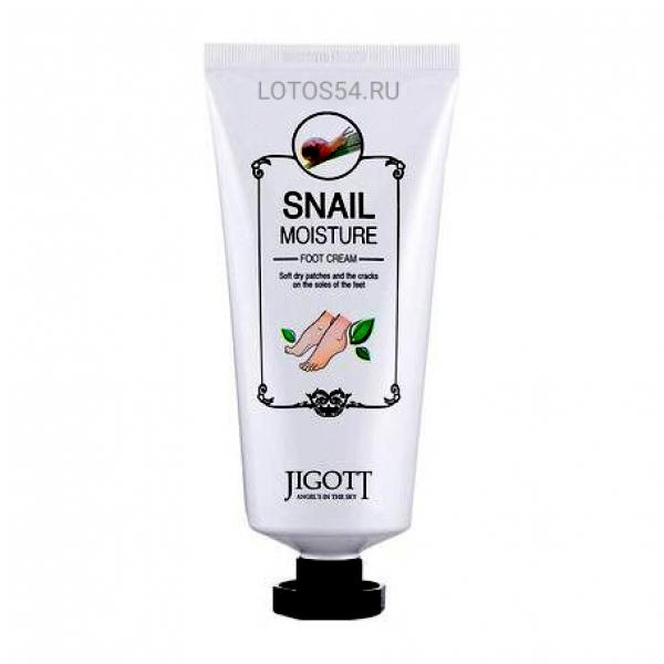 Jigott Snail Moisture Foot Cream, 100мл