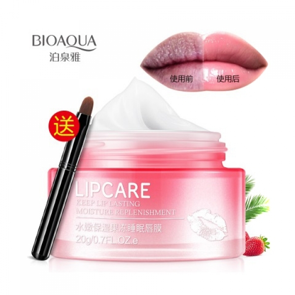 BioAqua Lip Sleeping Mask, 20гр.