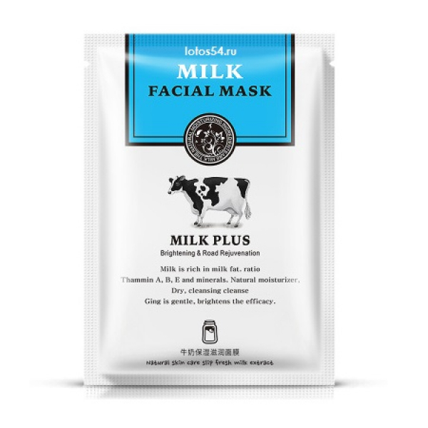 BioAqua Rorec Milk Plus Facial Mask, 1шт/30гр.
