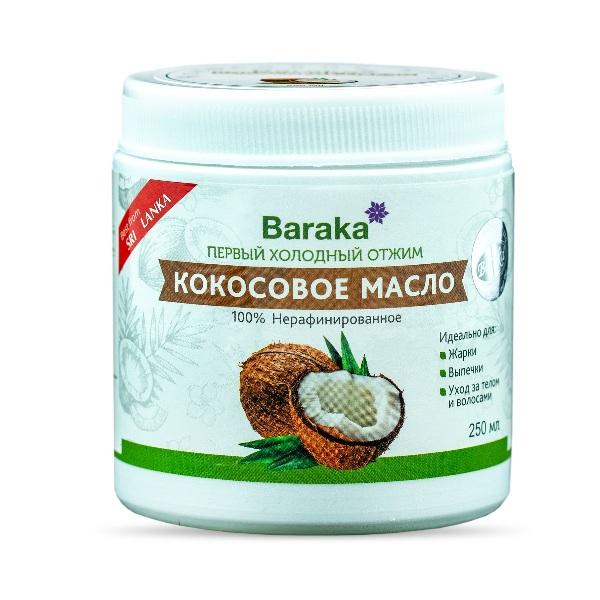 Baraka 100% Coconut Oil, 250мл