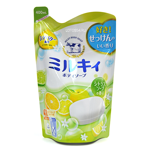 COW Milky Body Soap Citrus, 400мл
