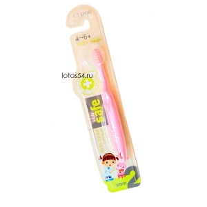 CJ LION Kids Safe 4-6 лет, 1шт