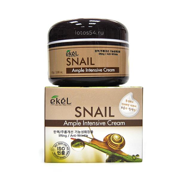 Ekel Ample Intensive Cream Snail, 100мл