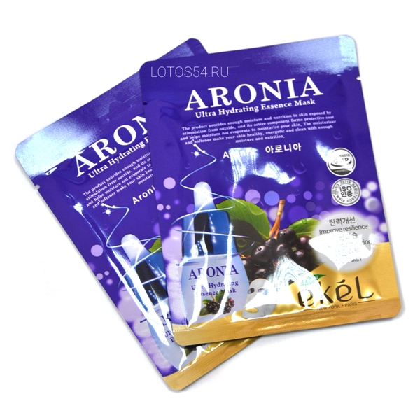 Ekel Aronia Ultra Hydrating Mask, 25гр.