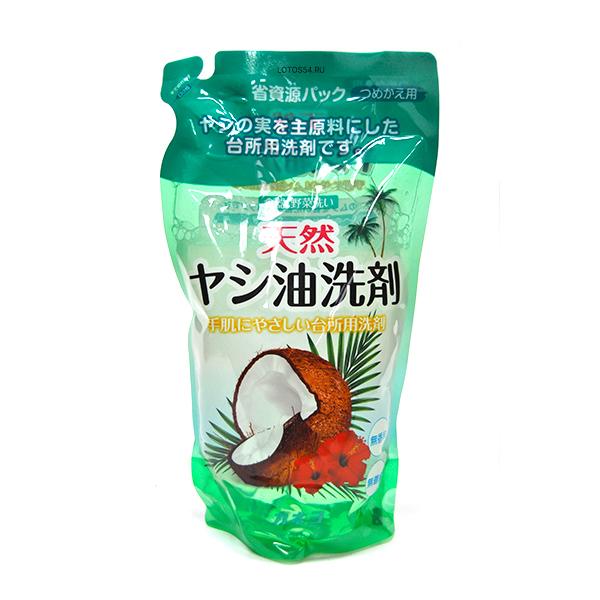 Kaneyo для мытья посуды с Кокосовым маслом, МУ, 500 мл
