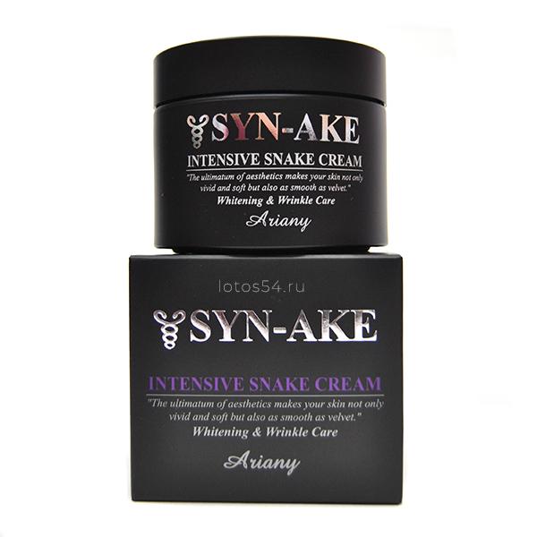 Ariany Syn-ake Intensive Snake Moisture Cream, 100мл.