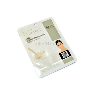 Dermal Milk Collagen Essence Mask
