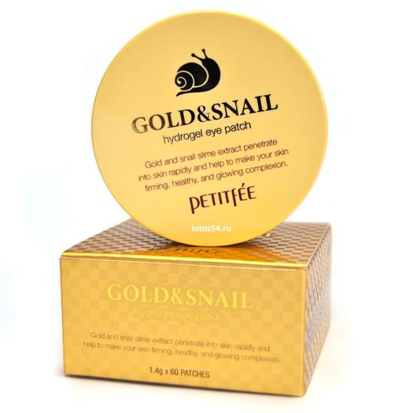 PETITFEE Gold & Shail Hydrogel  Eye Patch, 60 шт.
