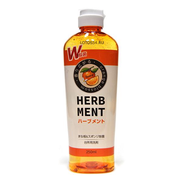 Kaneyo жидкость для мытья посуды (с ароматом цветов апельсина), 250 мл
