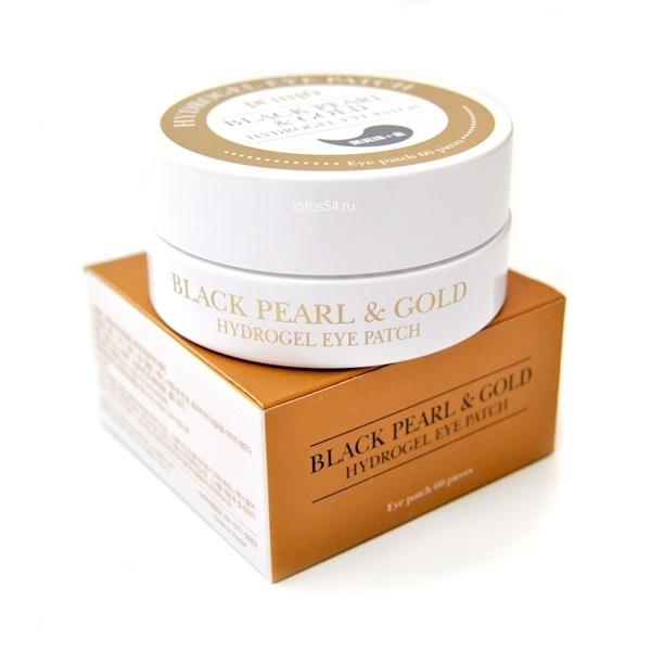 PETITFEE Black Pearl & Snail Hydrogel  Eye Patch, 60 шт.