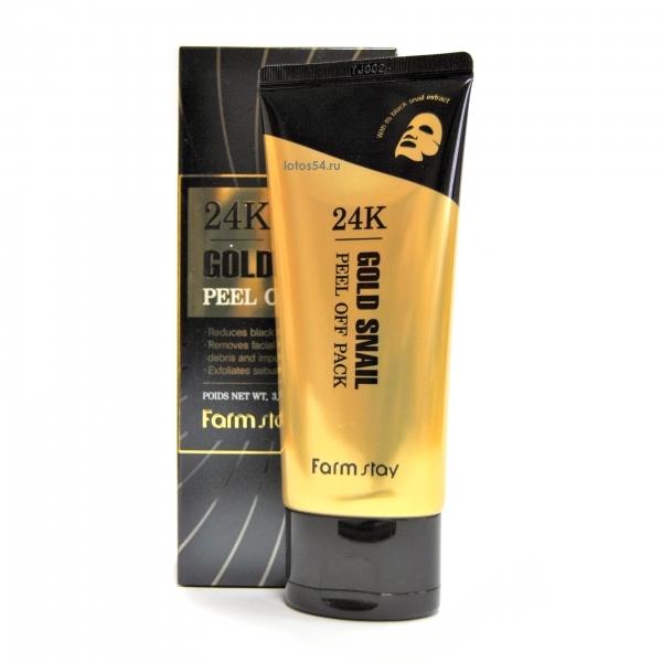 FarmStay 24K Gold Snail Peel Off Pack, 100мл
