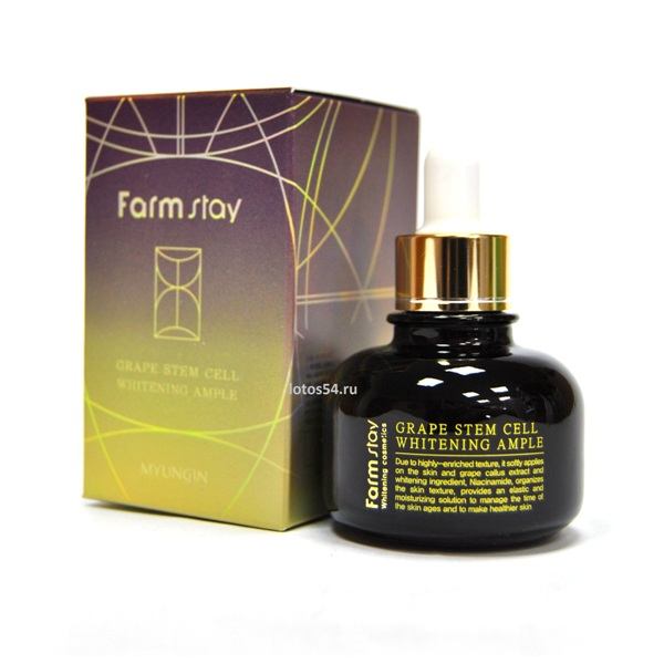 FarmStay Grape Stem Cell Whitening Ampule, 30мл