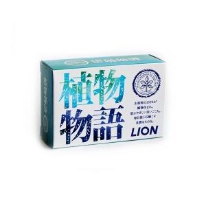"Lion ""HERB BLEND"", брикет 90 гр."