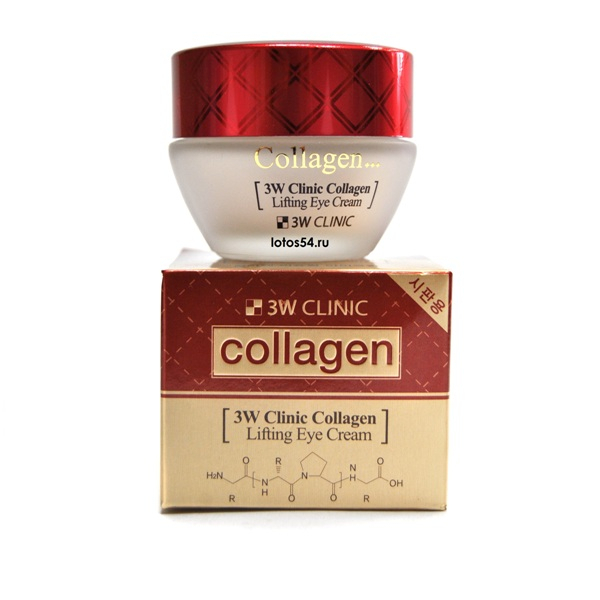 3W Clinic Collagen Regeneration Eye Cream, 35гр.