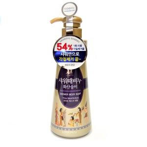MKH Shower Body Soap White Musk Perfume, 500мл