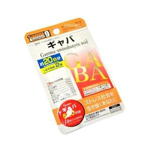 GABA( Гамма-аминомасляная кислота) 500 мг.
