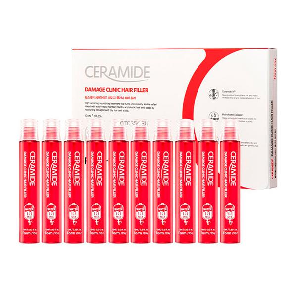 FarmStay Ceramide Damage Clinic Hair Filler, 1шт/13мл
