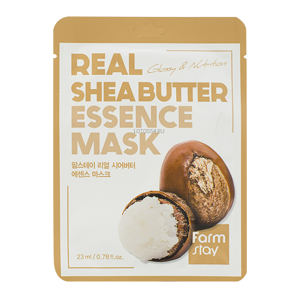 FarmStay Real Shea Butter Essence Mask, 1шт/23мл