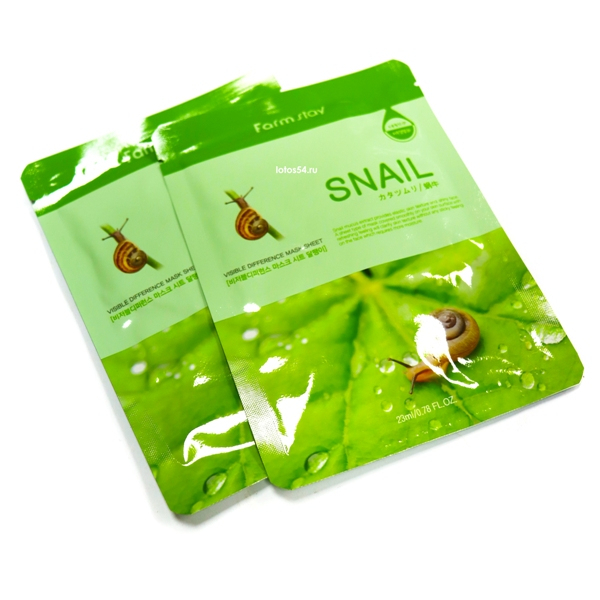 FarmStay Visible Difference Mask Sheet Snail, 1шт (23мл)