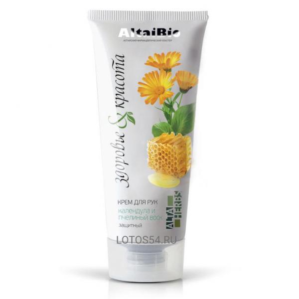 AltaiBio крем для рук защитный «Календула и Пчелиный Воск», 75мл