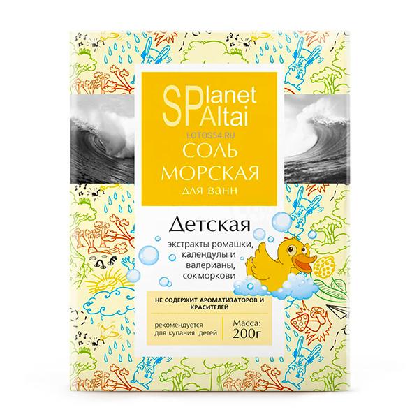 Planet SPA Altai Соль морская «Детская» для ванн, 200гр.