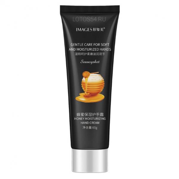BioAqua Images Honey Keep Moisture Hand Cream, 60гр.