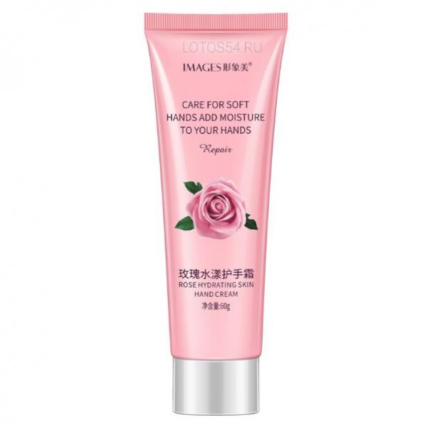 BioAqua Images Rose Hydrating Hand Cream, 60гр.