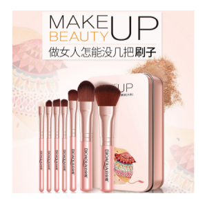 BioAqua MakeUp Beauty Elefant, 1шт.