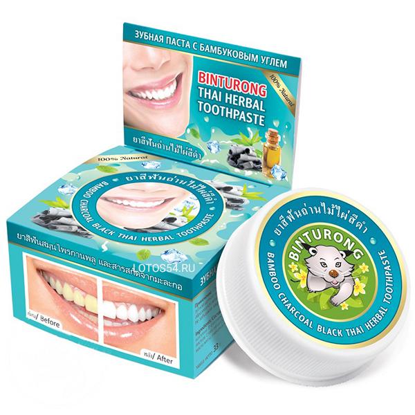 BINTURONG Charcoal Thai Herbal Toothpaste, 33гр