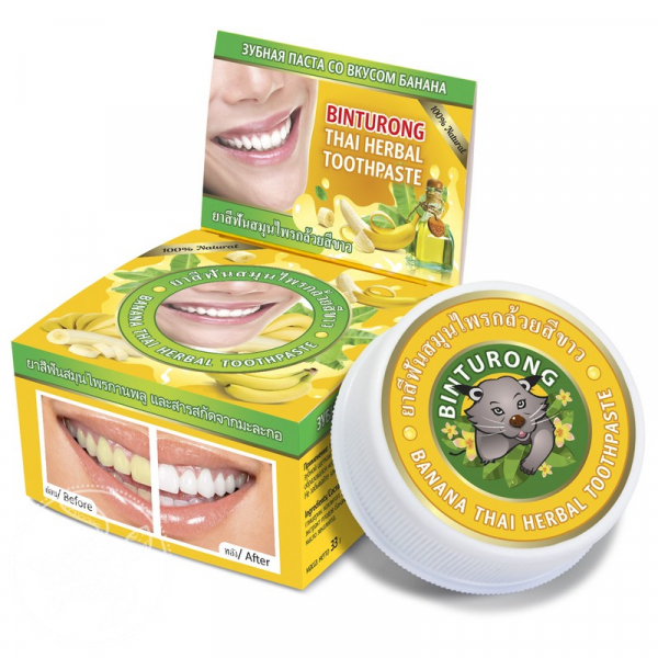 BINTURONG Banana Thai Herbal Toothpaste, 33гр.