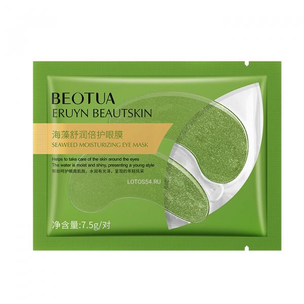 Beotua Crystal Eye mask, 1шт/7.5гр.