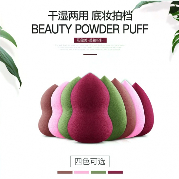 BioAqua Beauty Powder Puff, 1шт