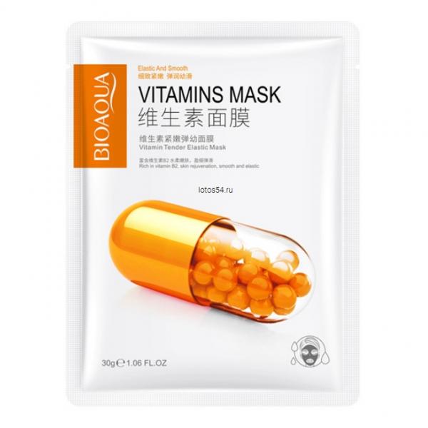 BioAqua Vitamin B2 Mask, 1шт/30гр.