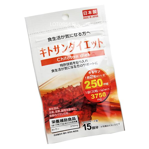 Daiso Chitosan Diet 15