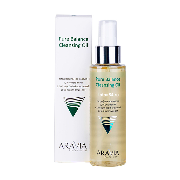 ARAVIA Pure Balance Cleansing Oil, 110 мл